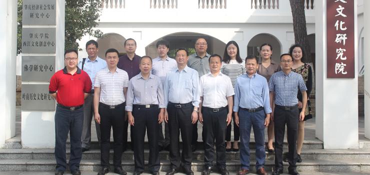 衡阳师范学院客人来访 交流办学及管理经验